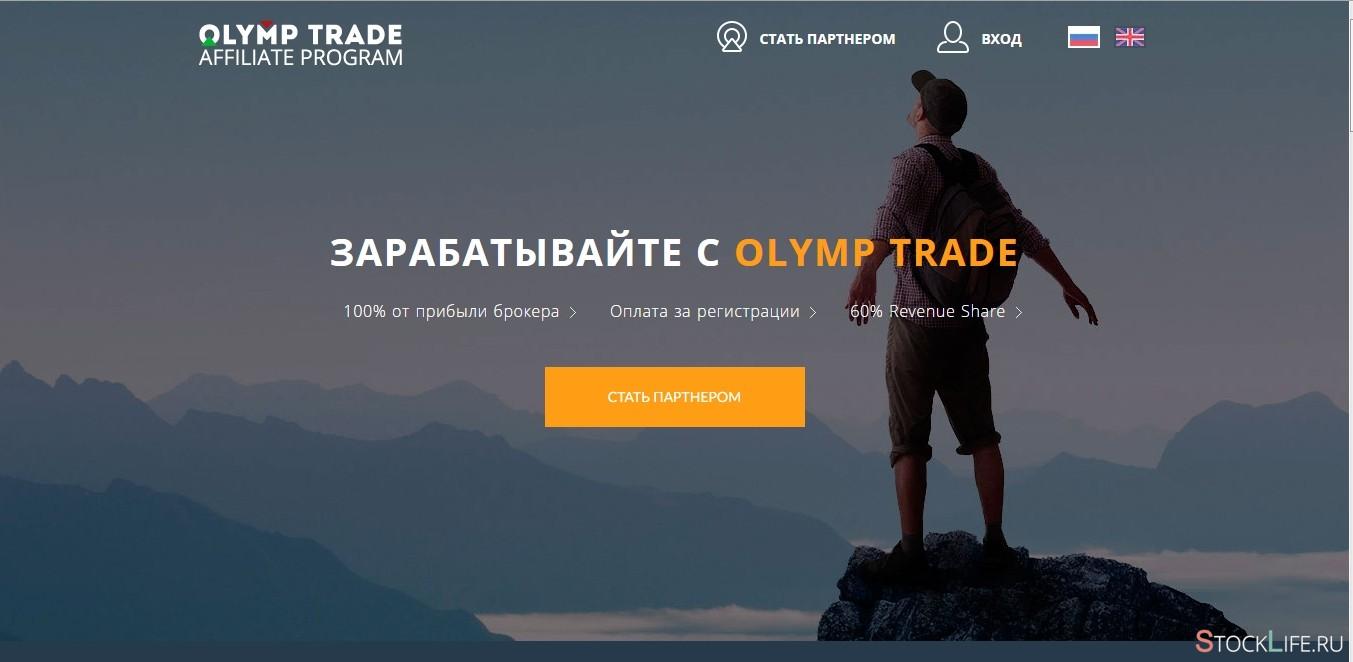 opcionų prekybos patirtis quora uni sistemos prekybos paslaugos sdn bhd